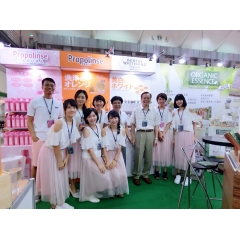 2016 Taipei Healthcare & Medical Cosmetology Expo