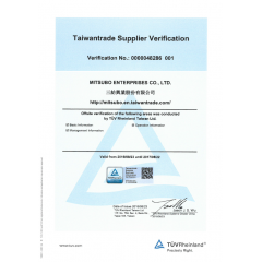 2016 TÜV RHEINLAND  Certificate Received