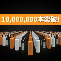 Propolinse mouthwash sold a whopping 10 million pieces!