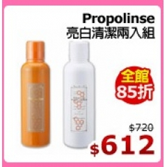 Propolinse mouthwash is having a sale at PChome24h.